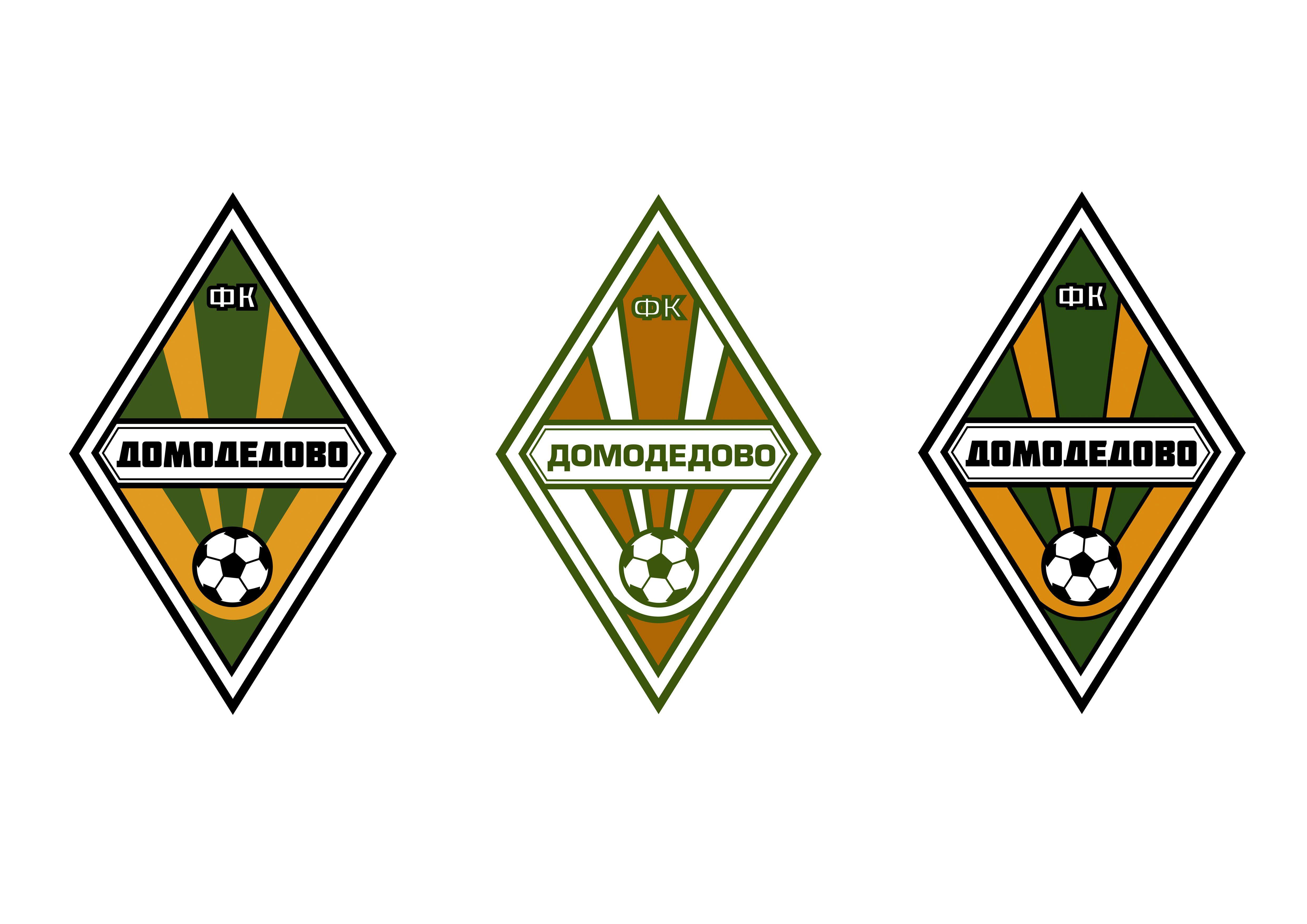 Логотип (Эмблема) для нового Футбольного клуба - дизайнер Hellena
