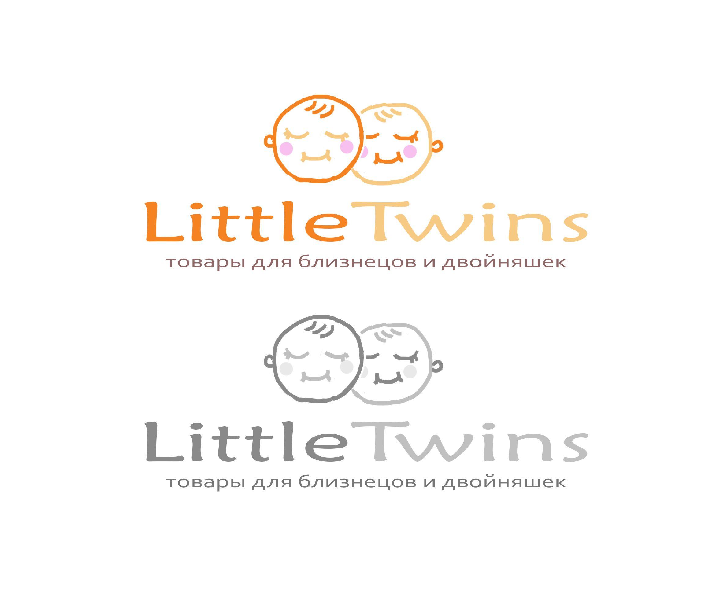 Логотип детского интернет-магазина для двойняшек - дизайнер Katherin_Mirror