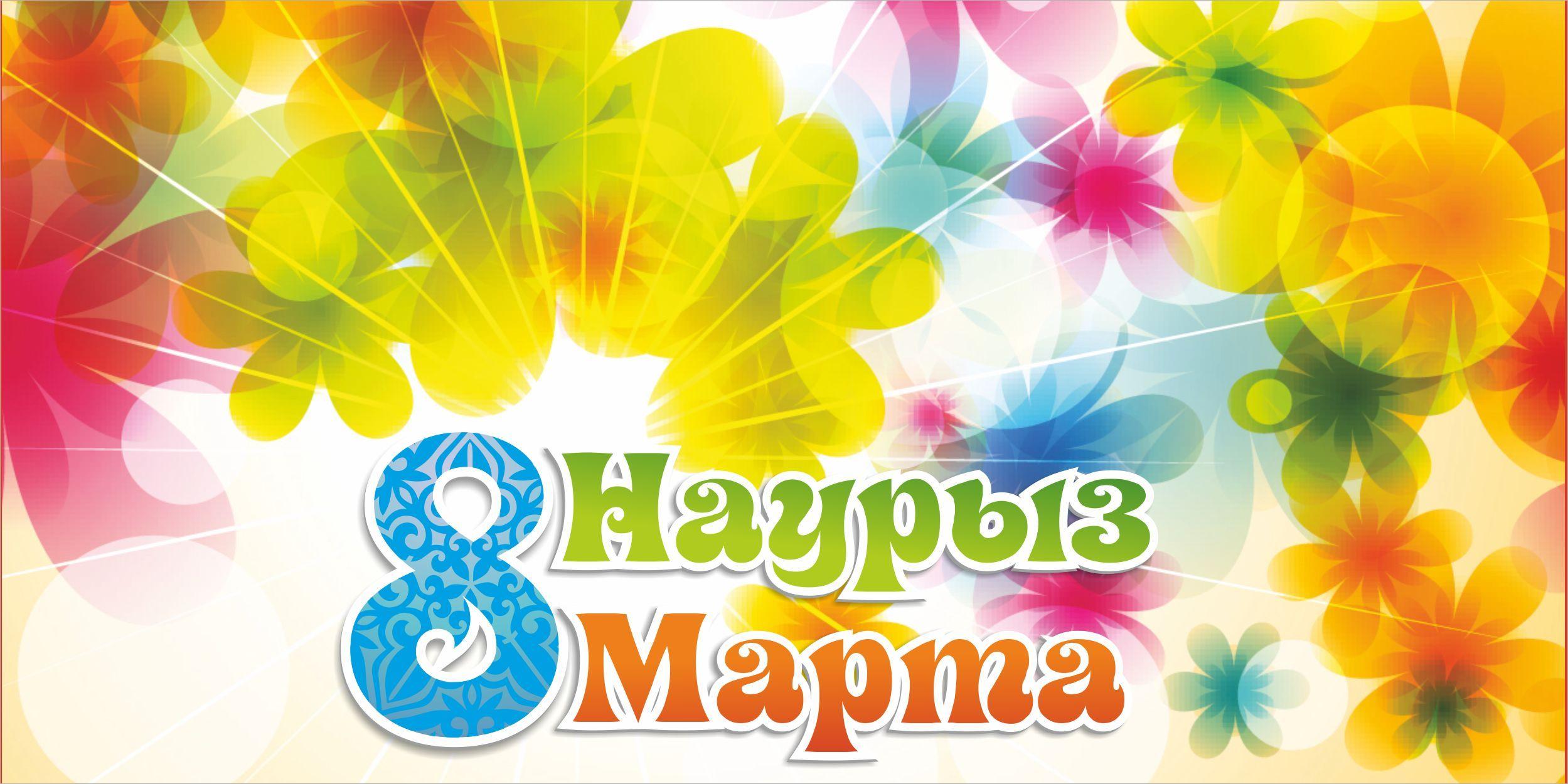 Баннер к празднику 8 марта - дизайнер oksi