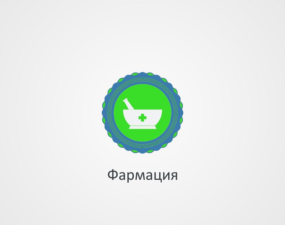 Логотип для государственной аптеки - дизайнер Luetz