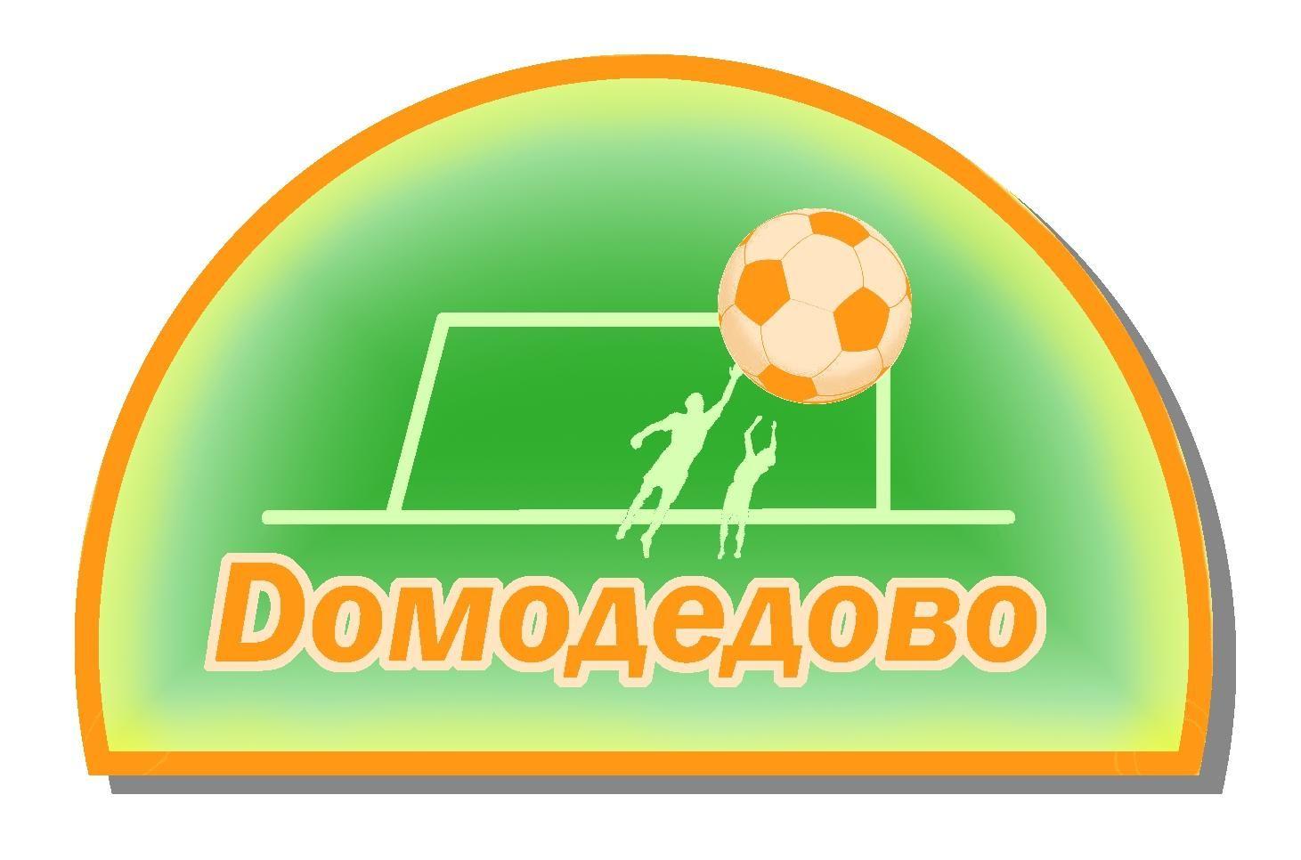 Логотип (Эмблема) для нового Футбольного клуба - дизайнер LeoLeo