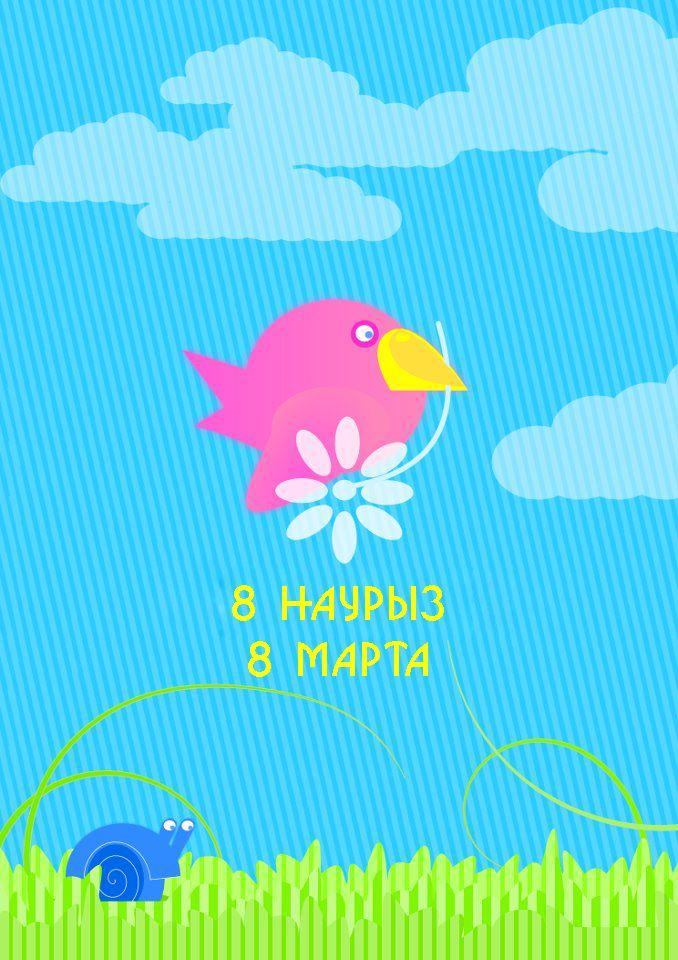 Баннер к празднику 8 марта - дизайнер Nata_Design_