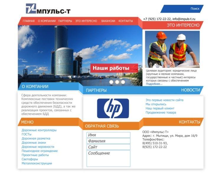 Разработка главной страницы сайта - дизайнер feiton