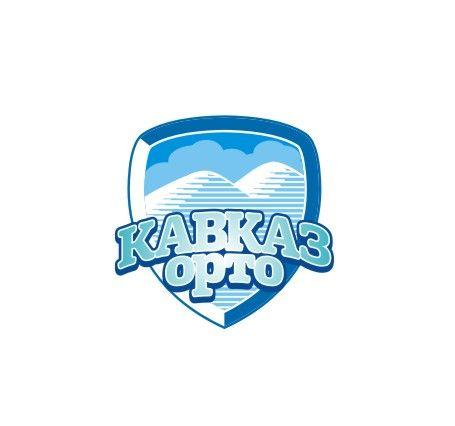Логотип для ортопедического салона - дизайнер Olegik882