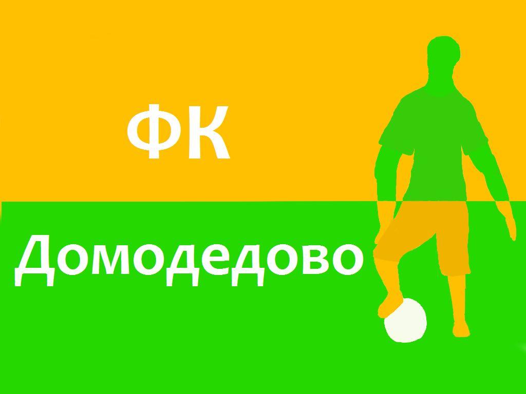 Логотип (Эмблема) для нового Футбольного клуба - дизайнер ax4ov