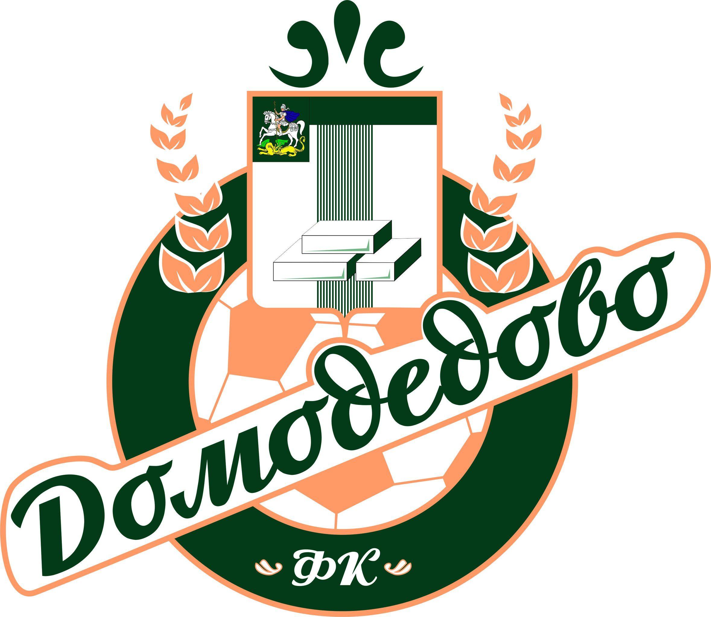Логотип (Эмблема) для нового Футбольного клуба - дизайнер oksana