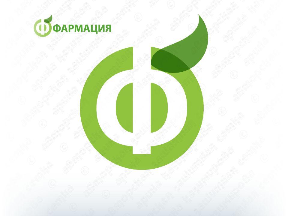 Логотип для государственной аптеки - дизайнер flashtuchka
