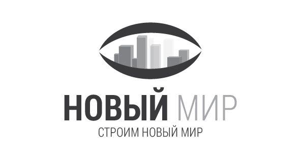 Логотип для строительной компании - дизайнер DynamicMotion