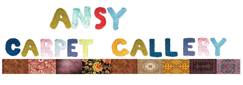 Лого для галереи ковров ручной работы - дизайнер Goden