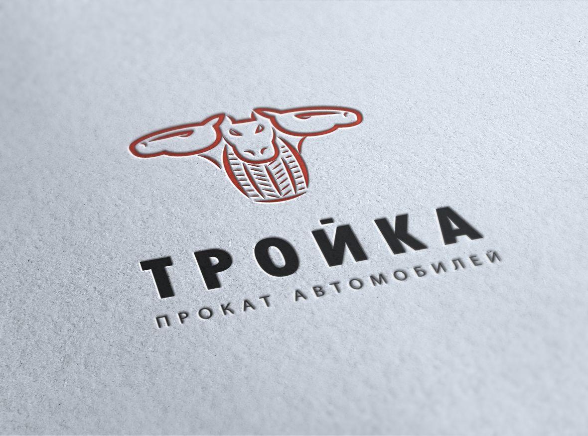 Логотип для компании проката автомобилей - дизайнер zet333