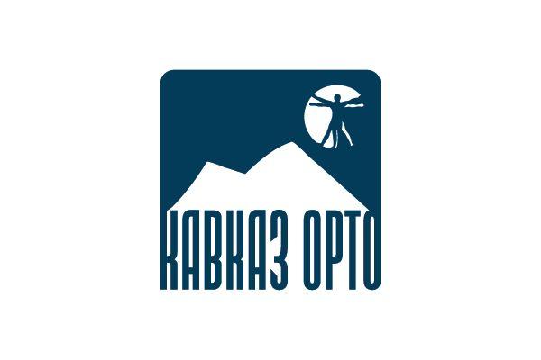 Логотип для ортопедического салона - дизайнер v71