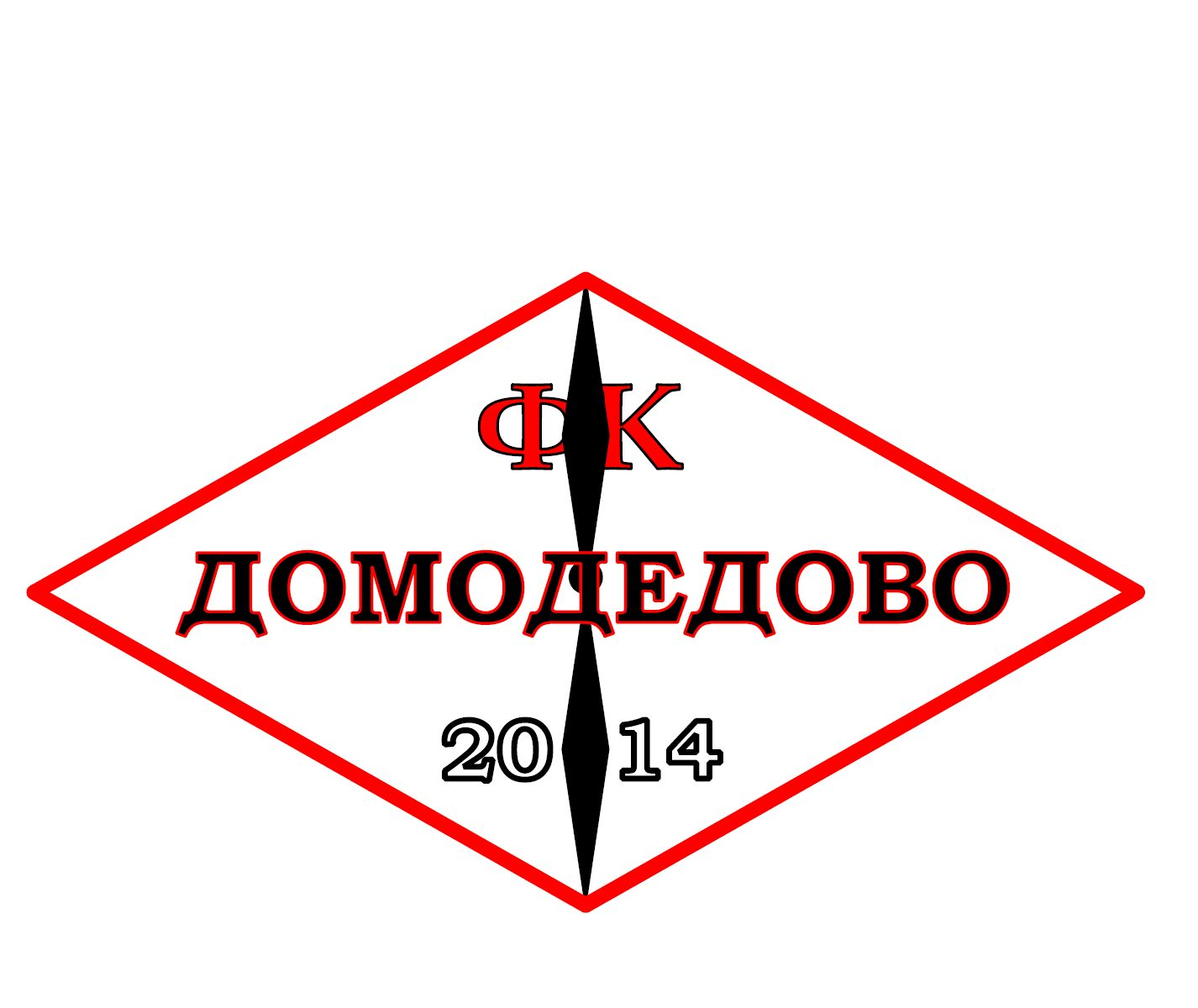 Логотип (Эмблема) для нового Футбольного клуба - дизайнер smchigas
