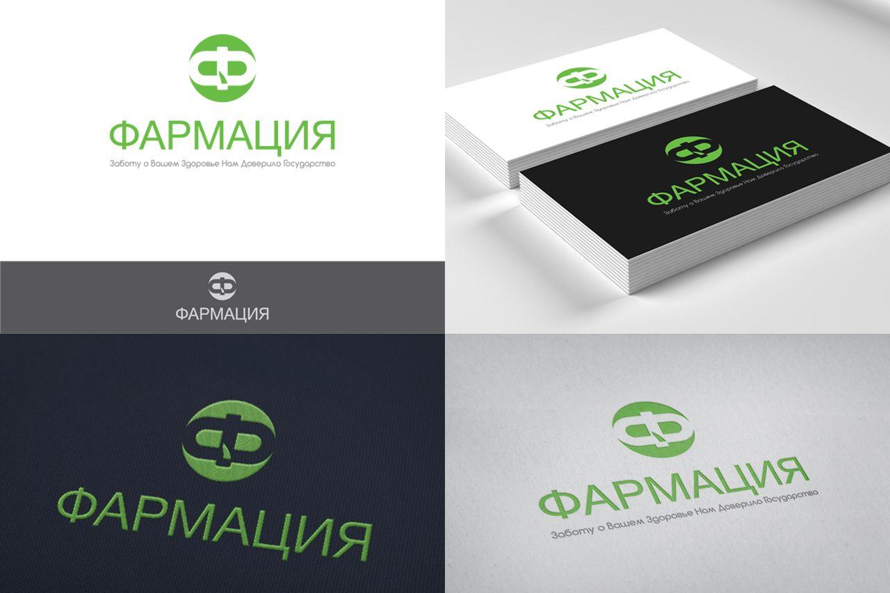 Логотип для государственной аптеки - дизайнер Kkeroll