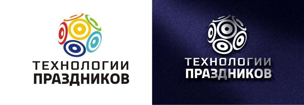 Придумать логотип и фирменный стиль - дизайнер Olegik882