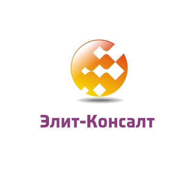 Логотип консалт-компании. Ждем еще предложения! - дизайнер Olegik882