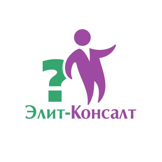 Логотип консалт-компании. Ждем еще предложения! - дизайнер zhutol