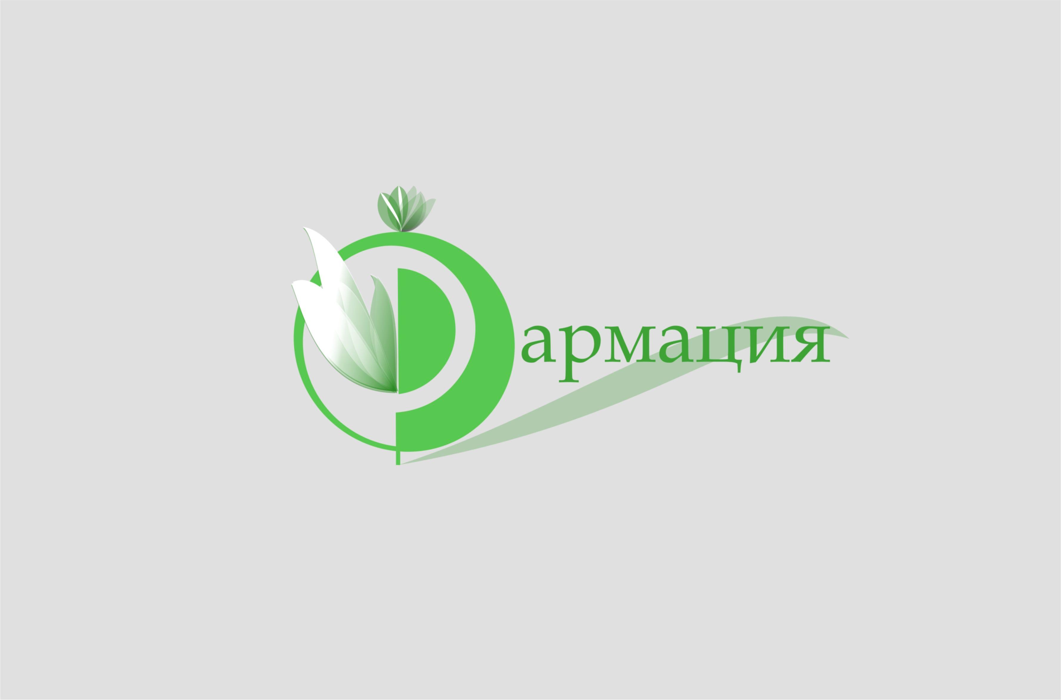 Логотип для государственной аптеки - дизайнер give_5