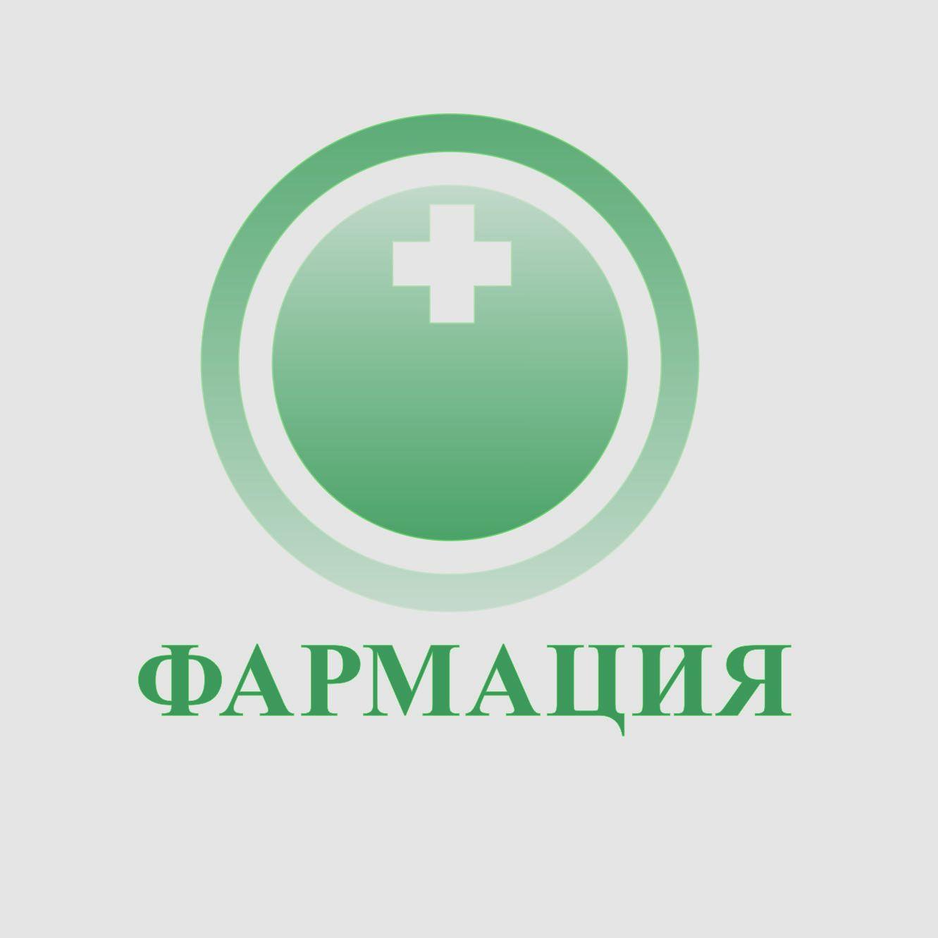 Логотип для государственной аптеки - дизайнер Marina-ZMX