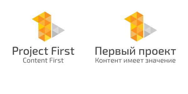 Лого для