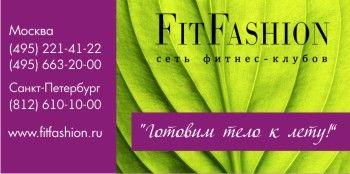 Дизайн наружной рекламы фитнес-клуба - дизайнер Nata_Design_
