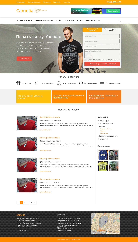 Дизайн главной страницы сайта - дизайнер AKDKG