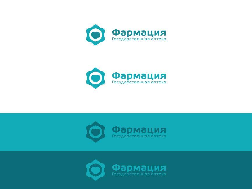 Логотип для государственной аптеки - дизайнер stulgin