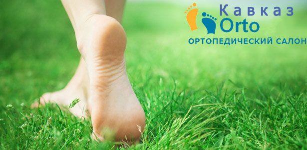 Логотип для ортопедического салона - дизайнер Cech4561