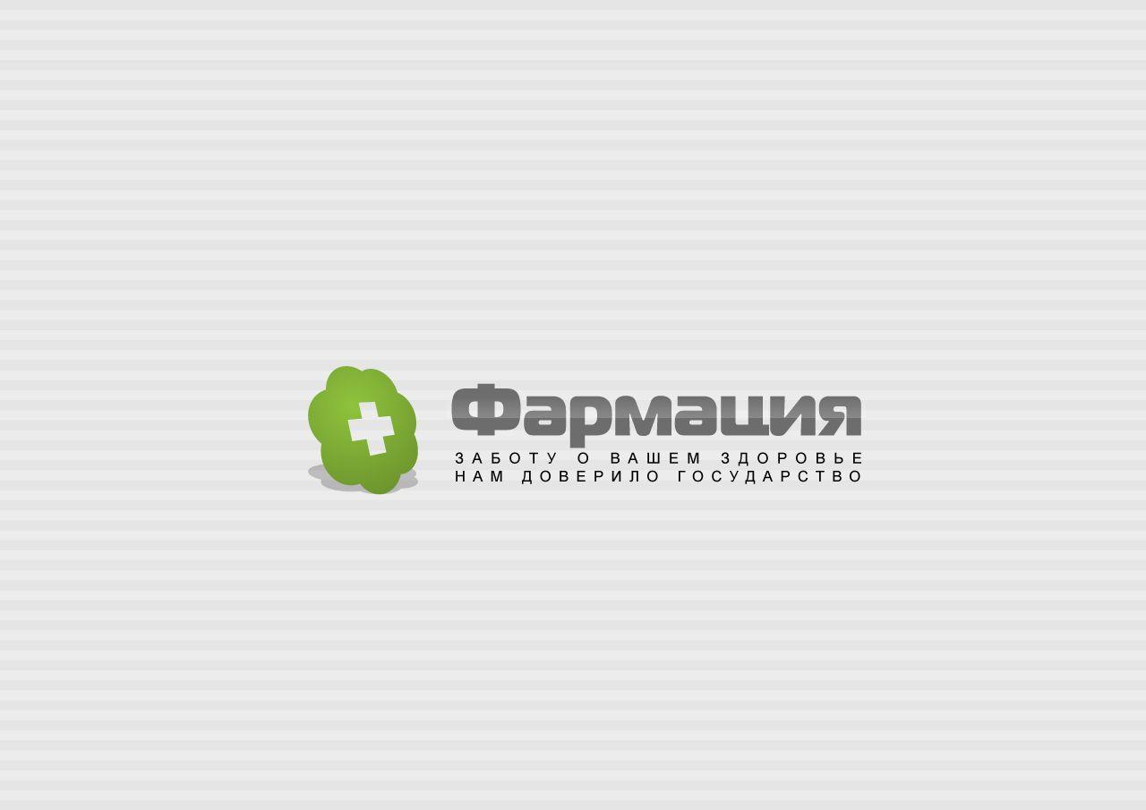 Логотип для государственной аптеки - дизайнер Alphir