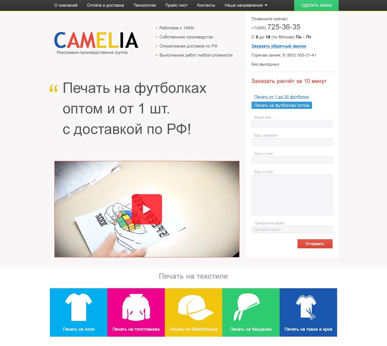 Дизайн главной страницы сайта - дизайнер alexmoruz