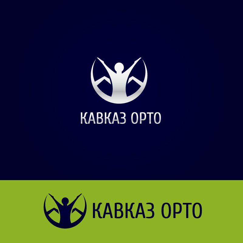 Логотип для ортопедического салона - дизайнер Gaterras