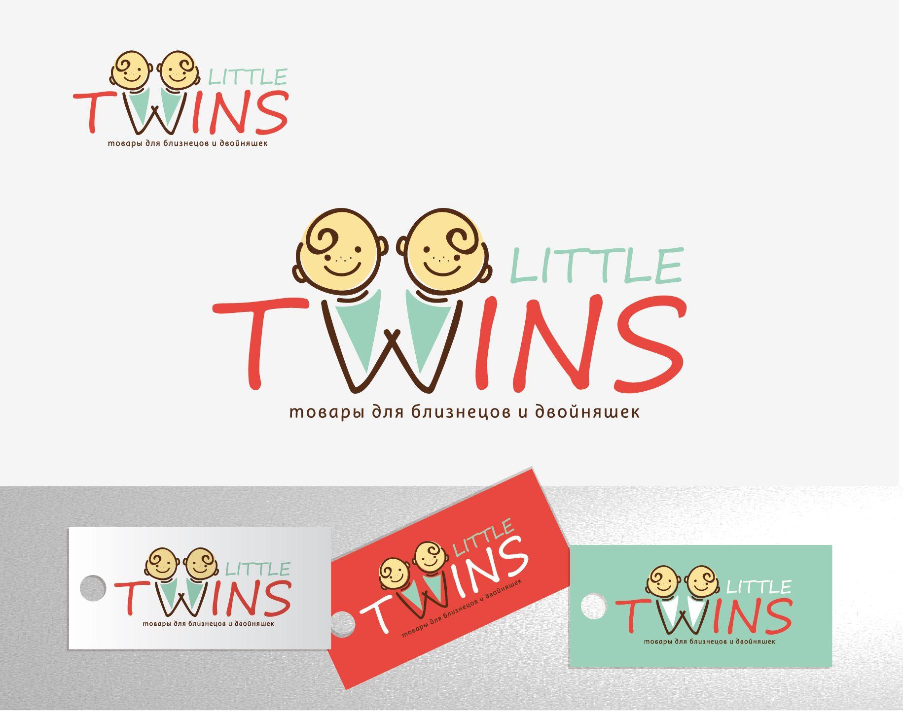 Логотип детского интернет-магазина для двойняшек - дизайнер tyska77