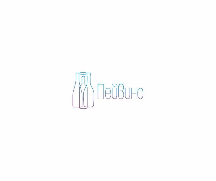Фирменный стиль для компании Пейвино - дизайнер oxiz