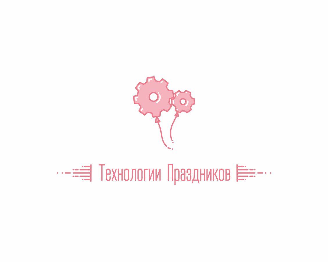 Придумать логотип и фирменный стиль - дизайнер oxiz