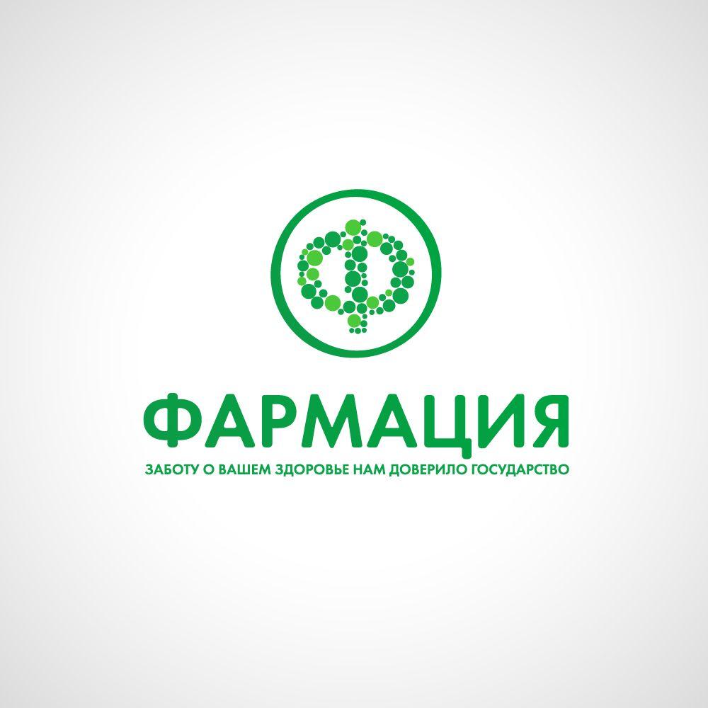 Логотип для государственной аптеки - дизайнер m-archidea