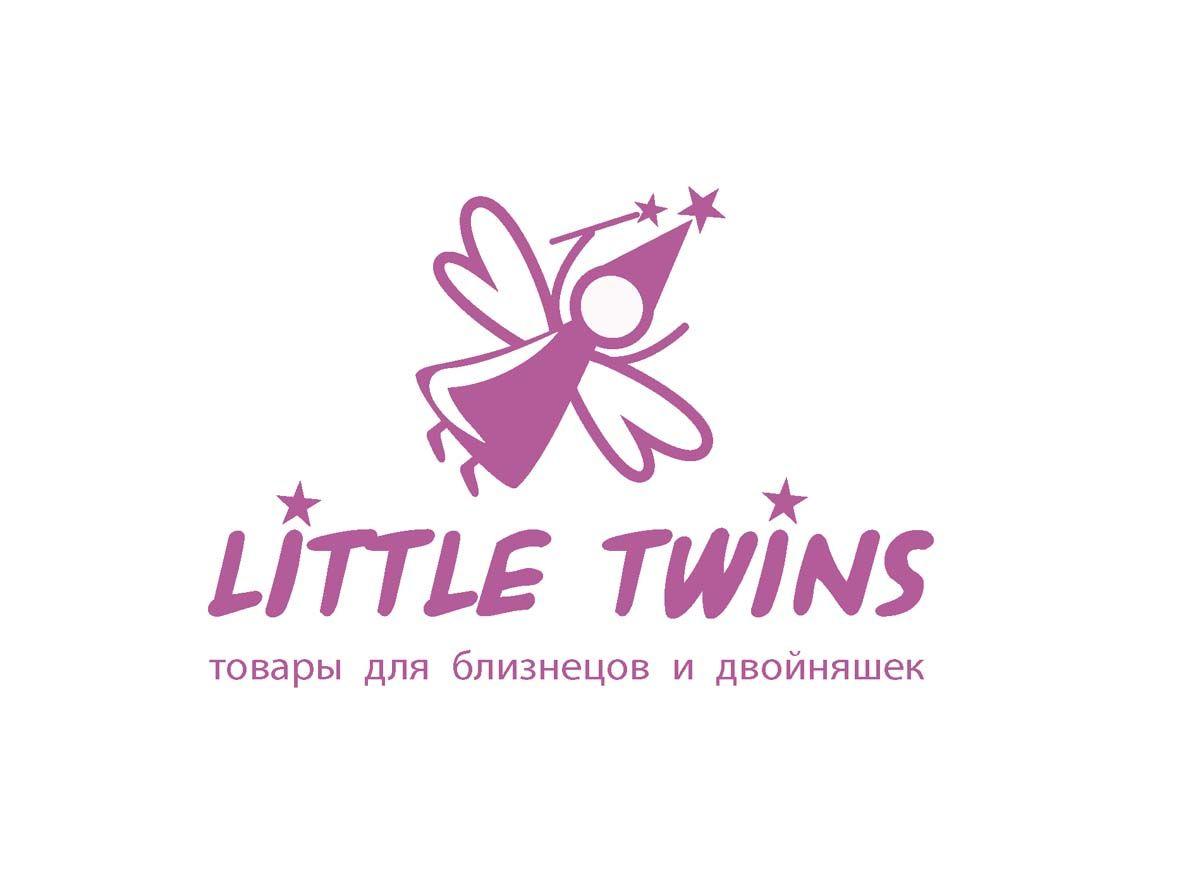 Логотип детского интернет-магазина для двойняшек - дизайнер natallia_harbuz