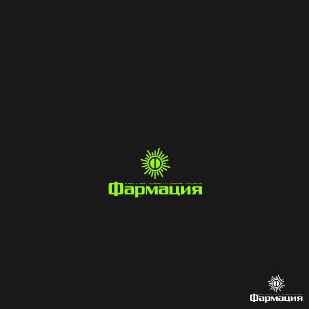 Логотип для государственной аптеки - дизайнер CSvsGD