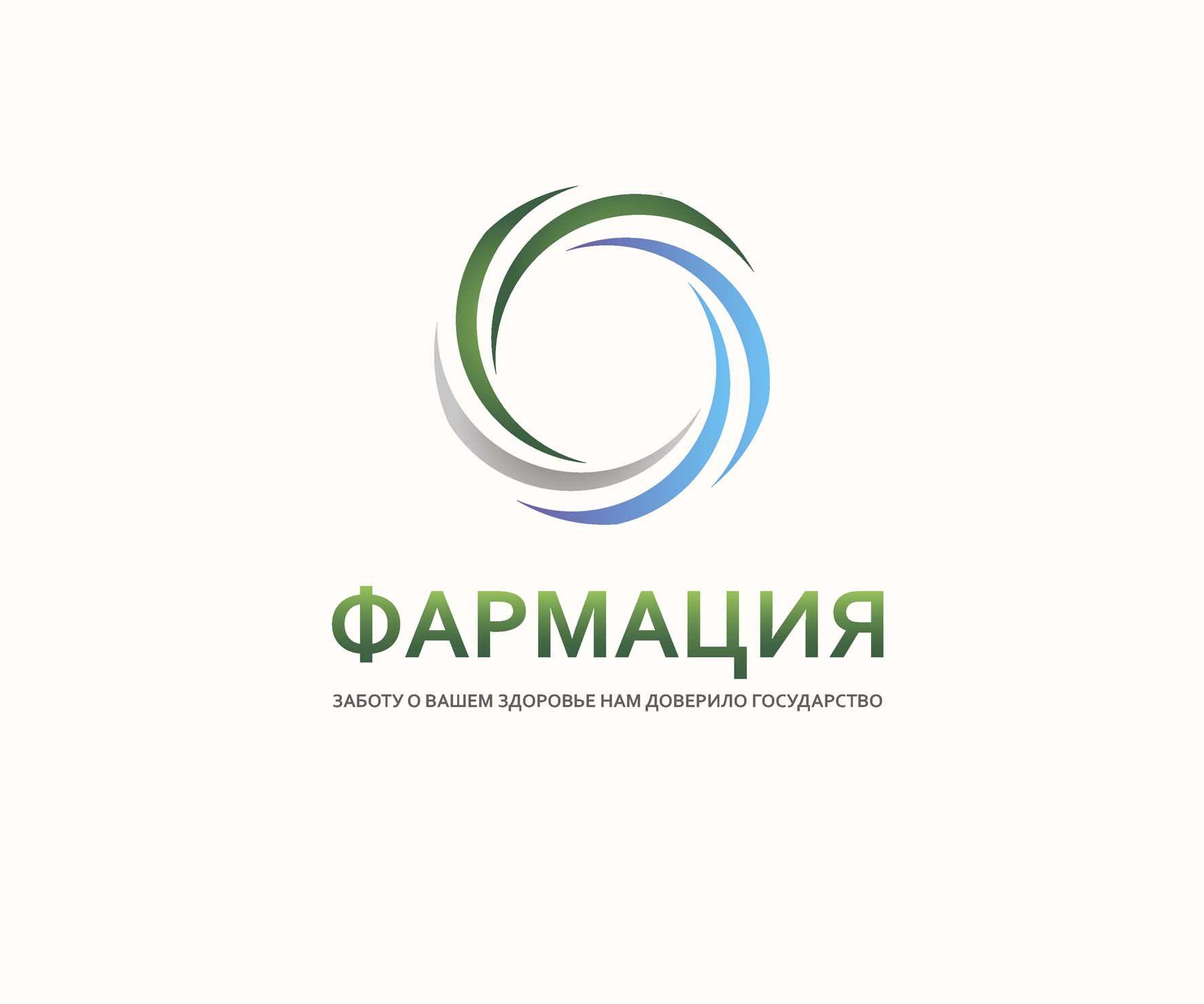 Логотип для государственной аптеки - дизайнер natallia_harbuz