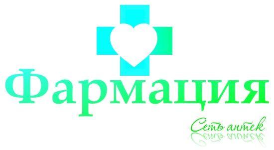 Логотип для государственной аптеки - дизайнер Andrey17061706