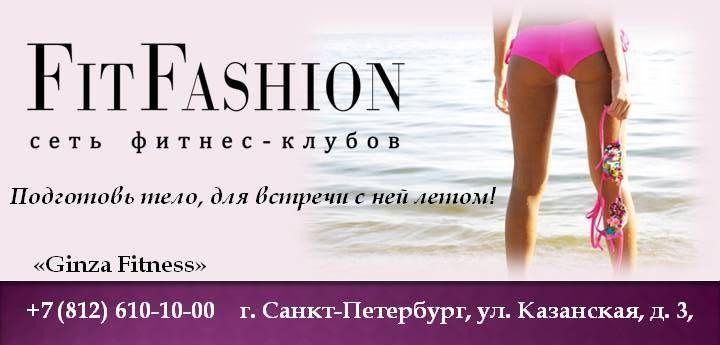Дизайн наружной рекламы фитнес-клуба - дизайнер joelmadden