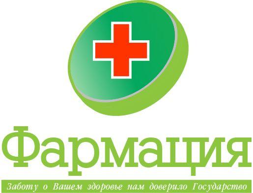 Логотип для государственной аптеки - дизайнер Wou1ter