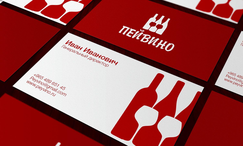 Фирменный стиль для компании Пейвино - дизайнер Homs67