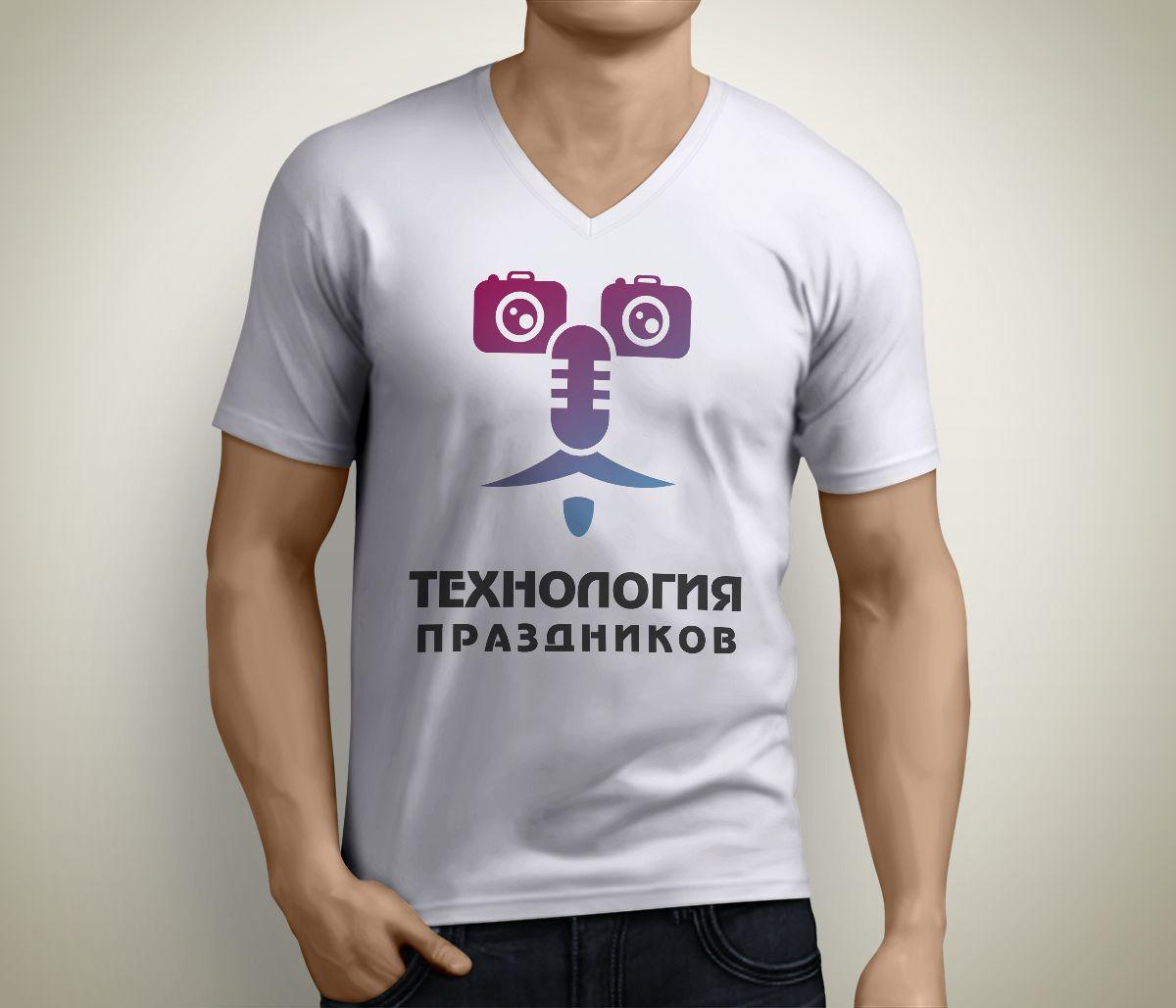 Придумать логотип и фирменный стиль - дизайнер zet333