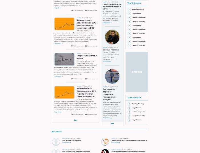 Конкурс на UX дизайнера на проект - дизайнер Anna_Fatalieva