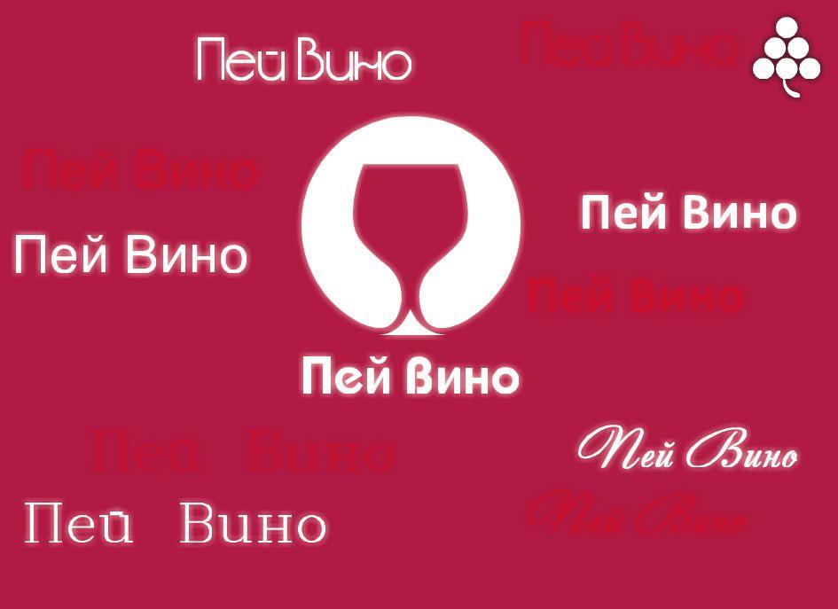 Фирменный стиль для компании Пейвино - дизайнер markosov