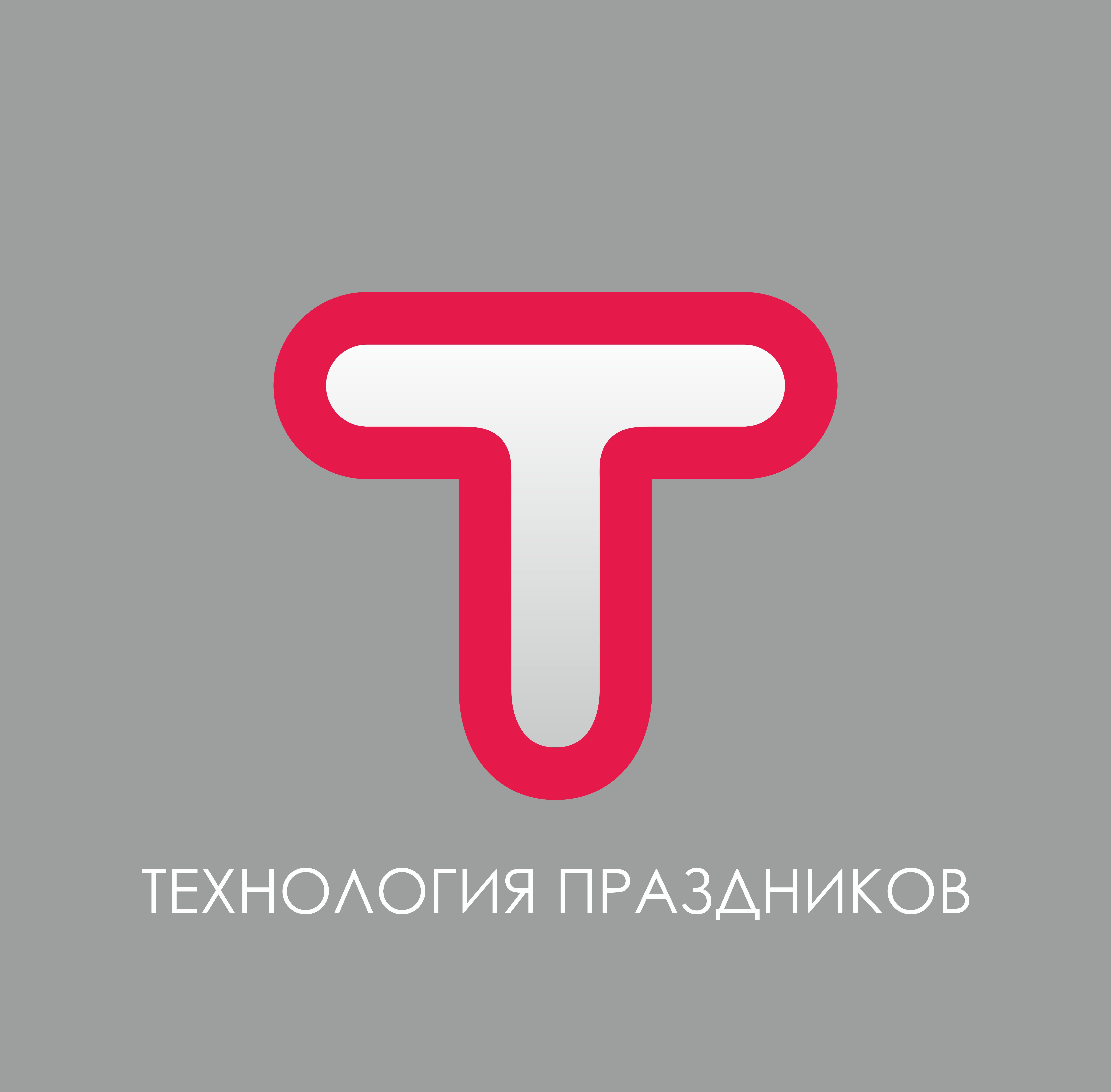 Придумать логотип и фирменный стиль - дизайнер romiolio
