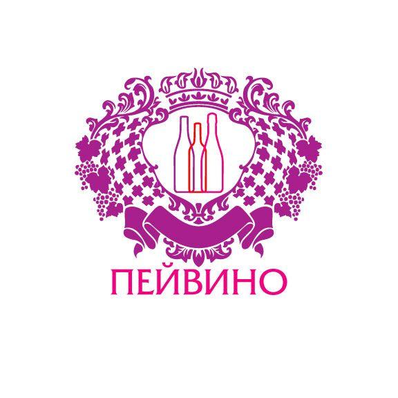 Фирменный стиль для компании Пейвино - дизайнер zhutol
