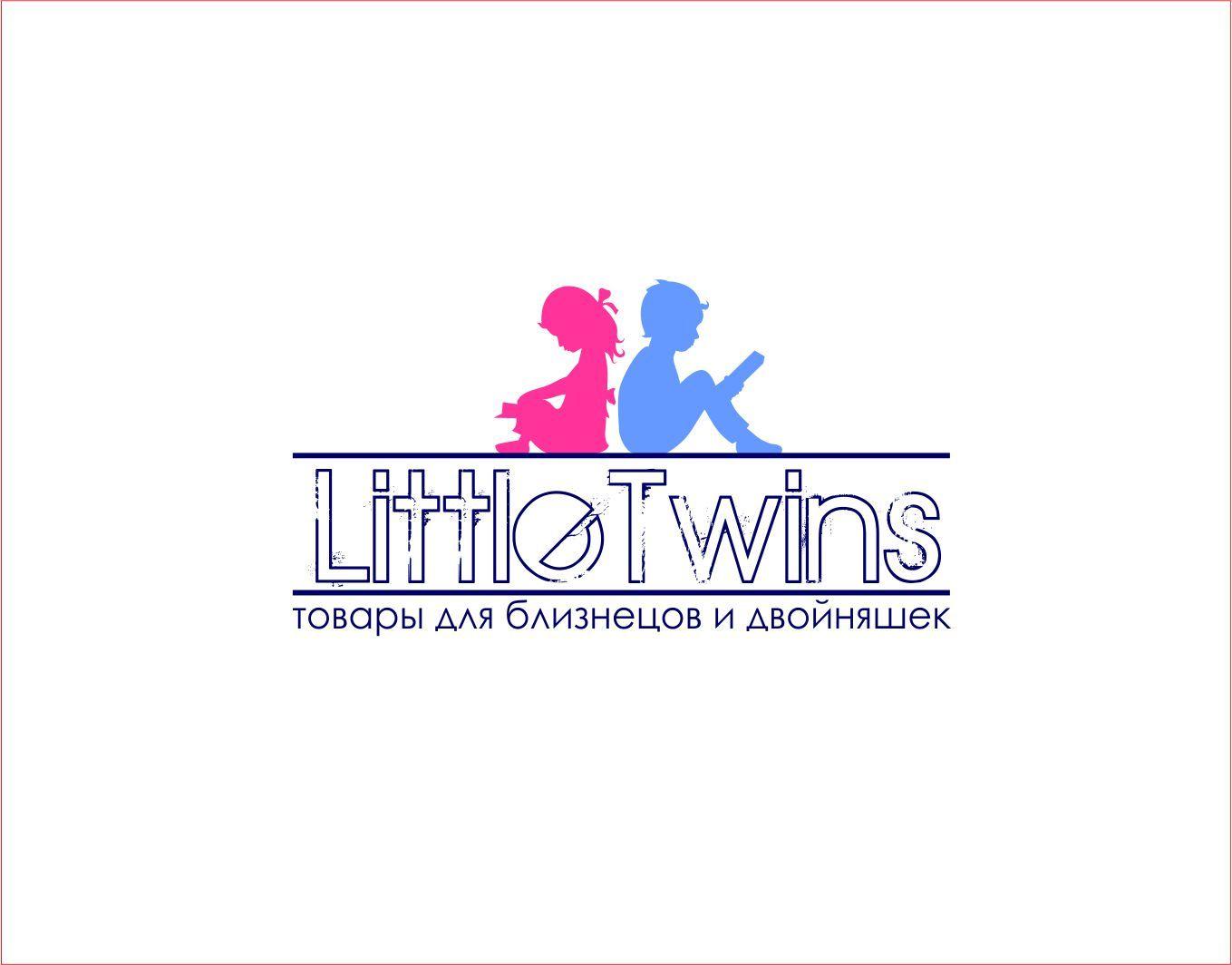 Логотип детского интернет-магазина для двойняшек - дизайнер ElenaCHEHOVA