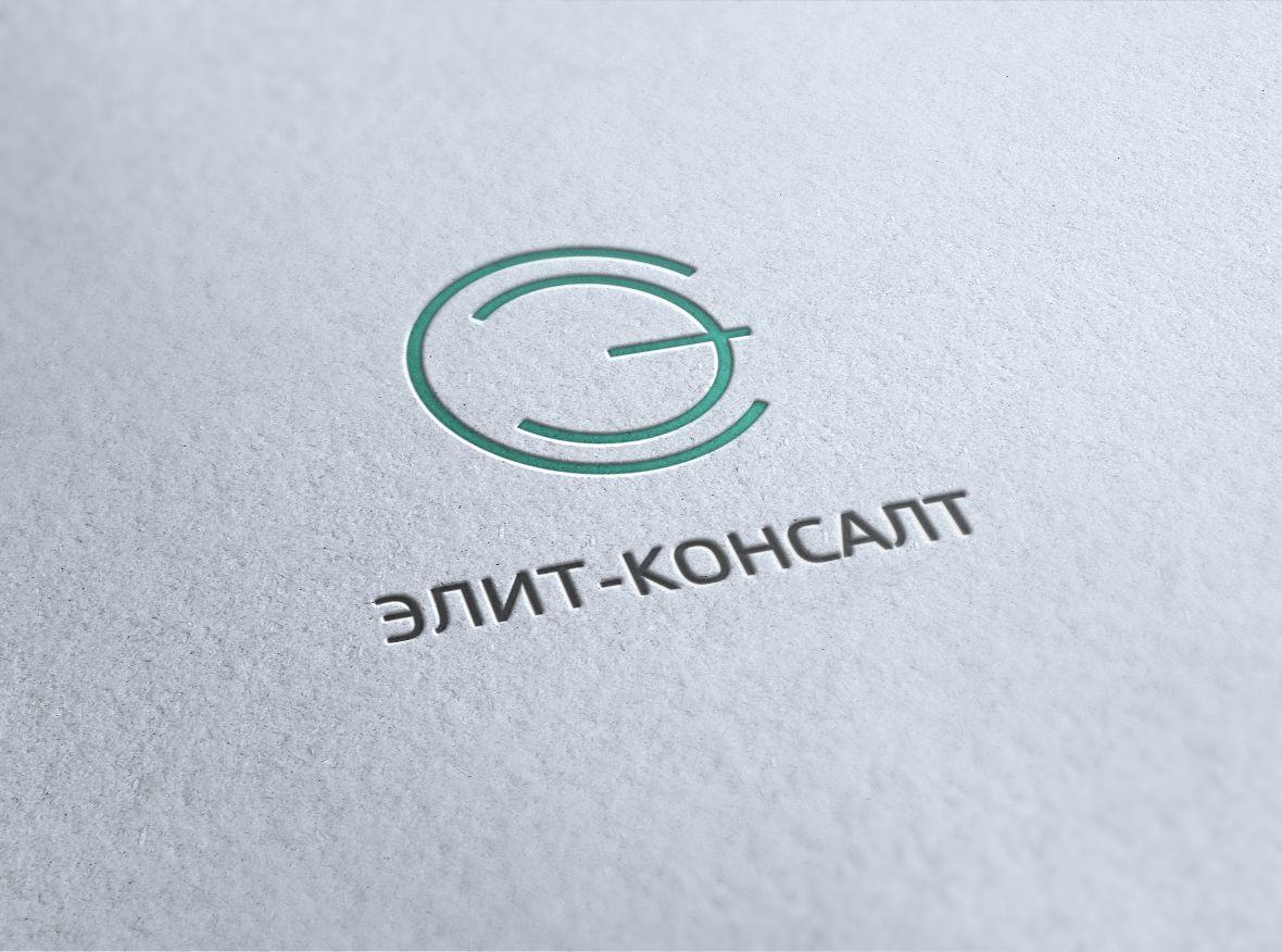 Логотип консалт-компании. Ждем еще предложения! - дизайнер zet333