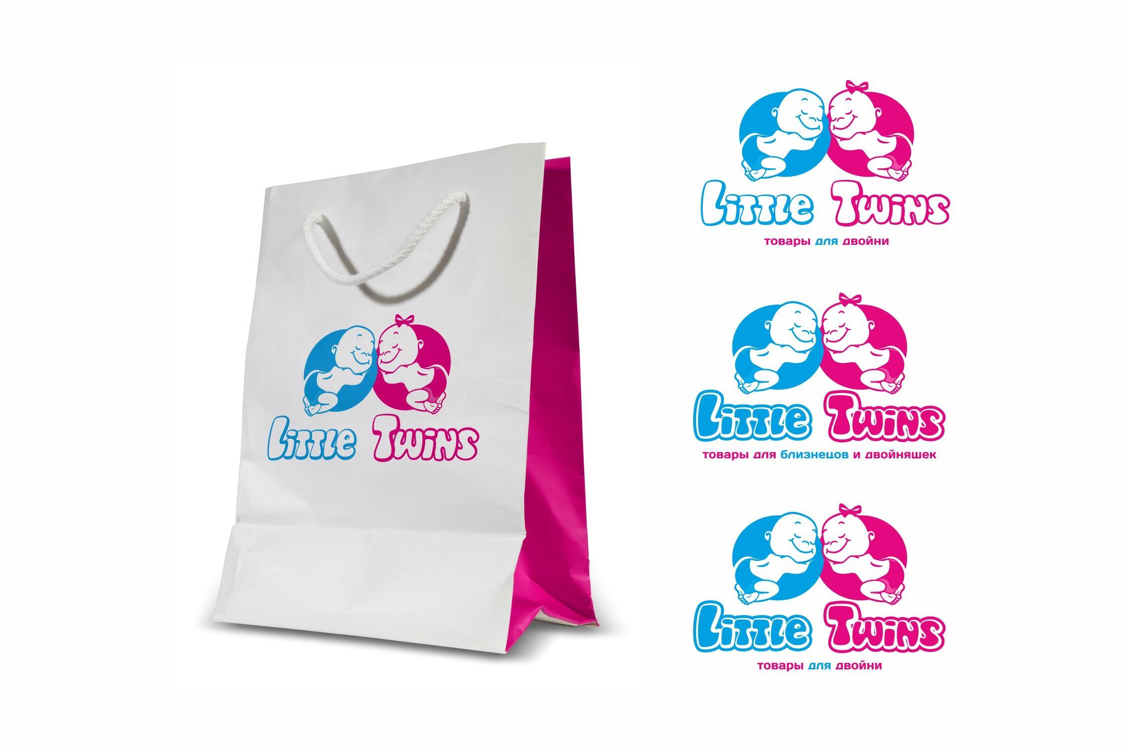 Логотип детского интернет-магазина для двойняшек - дизайнер GoldenHorse
