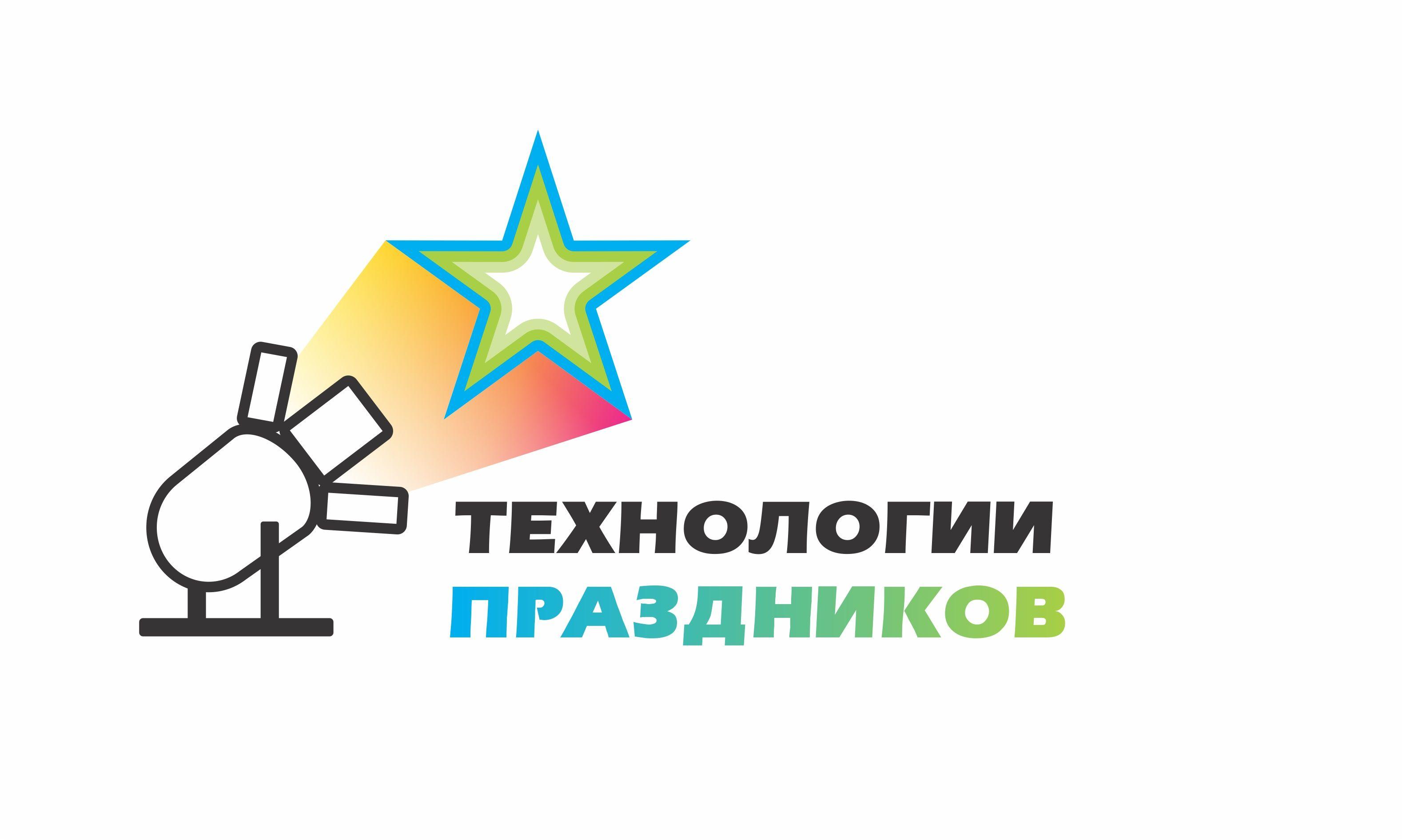 Придумать логотип и фирменный стиль - дизайнер tritatuski